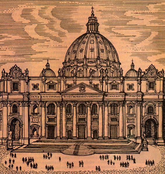 Нынешний вид собора св. Петра: