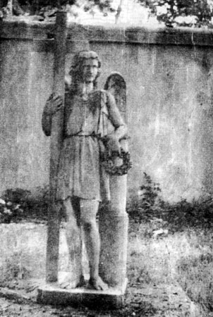 надпись отцу на памятнике от дочери